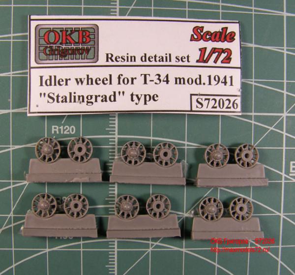 "OKBS72026 Ленивцы Т-34 образца конца 1941 г. ""Сталинградский"" тип           Idler wheel for T-34 mod.1941, ""Stalingrad"" type (6 per set) (thumb7573)"