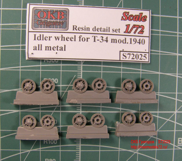 OKBS72025 Ленивцы Т-34 образца 1940 г. с металлическим бандажом          Idler wheel for T-34 mod.1940, all metal (6 per set) (thumb7570)