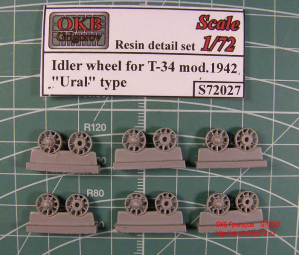 "OKBS72027 Ленивцы Т-34 образца 1942 г. ""Уральский"" тип              Idler wheel for T-34 mod.1942, ""Ural"" type (6 per set) (thumb7576)"