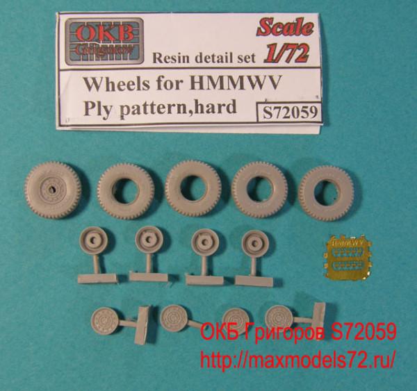 OKBS72059 Колеса для бронемашин семейства  HMMWV, шина Ply pattern, hard                  Wheels for HMMWV,Ply pattern, hard (thumb7688)