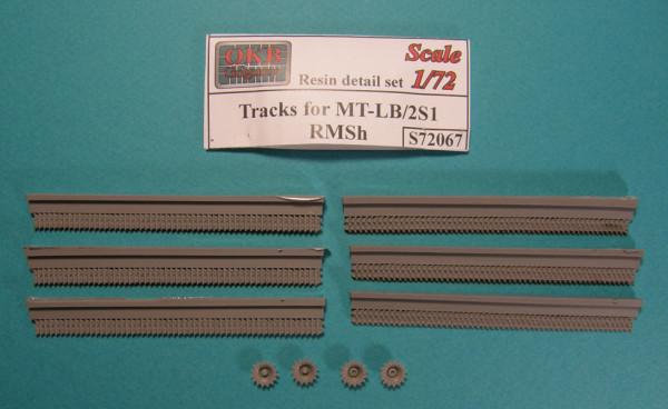 OKBS72067 Траки для семейства машин на шасси МТЛБ/2С1 350 мм РМШ            Tracks for MT-LB/2S2, RMSh (thumb7720)