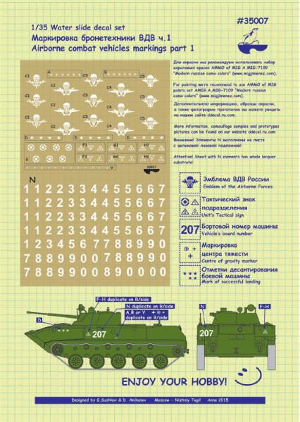 Pen35007   Маркировка бронетехники ВДВ ч.1 (Airborne combat vehicles markings part 1) (thumb6372)