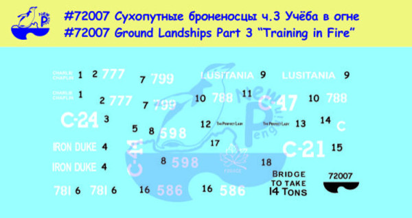 "Pen72007   Сухопутные броненосцы-3 ""Учёба в огне"" (Ground Landships Part 3 ""Training at Fire"") (thumb6318)"