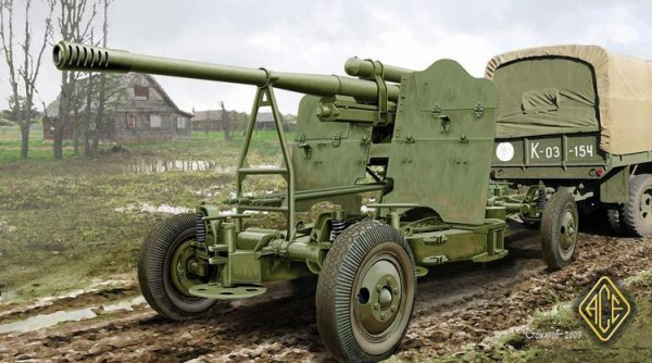 ACE72274   52-K 85mm Soviet Heavy AA Gun (later version) (thumb6551)