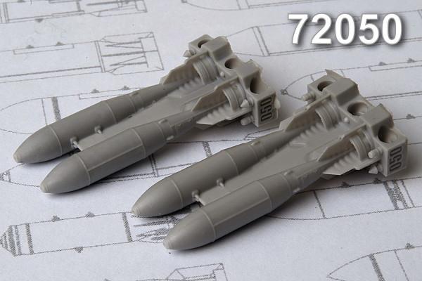 АМС 72050   ОФАБ-250Т, осколочно-фугасная авиабомба калибра 250 кг (в комплекте четыре бомбы). (thumb10402)