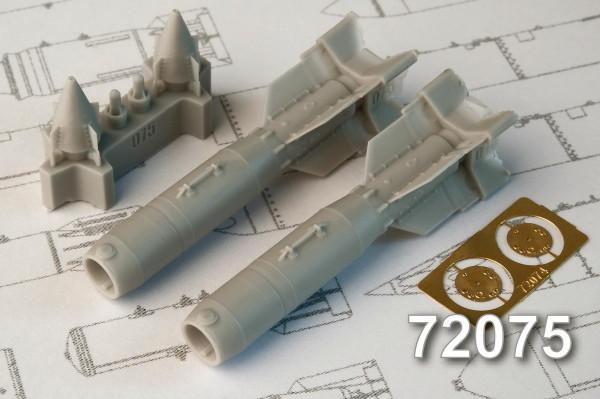 АМС 72075   КАБ-500Л Корректируемая авиационная бомба калибра 500 кг (в комплекте две бомбы). (thumb10406)