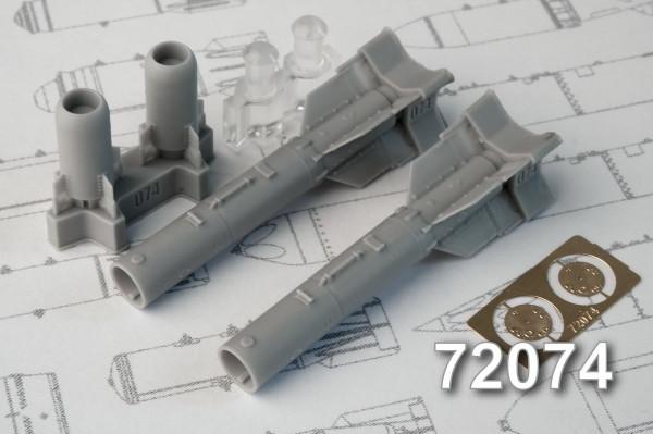 АМС 72074   КАБ-500Кр Корректируемая авиационная бомба калибра 500 кг (в комплекте две бомбы). (thumb10404)