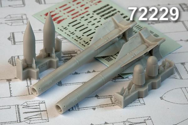 AMC 72229   Х-25МП «изделие 712» противо-радиолокационная ракета сПРГС-2ВП (в комплекте две ракеты Х-25МП с АПУ-68УМ2). (thumb10420)