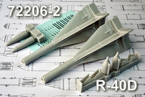 АМС 72206-2   Р-40Д Авиационная управляемая ракета класса «Воздух-воздух» (в комплекте две ракеты Р-40ТД). (thumb10414)
