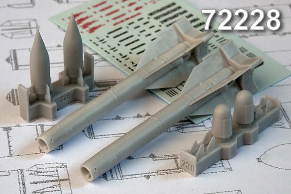 AMC 72228   Х-25МП «изделие 711» противо-радиолокационная ракета сПРГС-1ВП (в комплекте две ракеты Х-25МП с АПУ-68УМ2). (thumb10418)