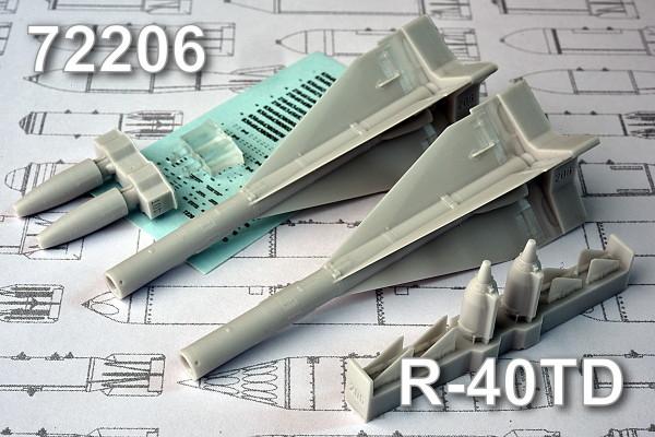 АМС 72206   Р-40ТД Авиационная управляемая ракета класса «Воздух-воздух» (в комплекте две ракеты Р-40ТД). (thumb10410)