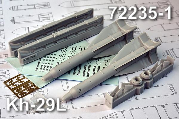 AMC 72235-1   Х-29Л Авиационная управляемая ракета класса «Воздух-поверхность» (в комплекте две ракеты Х-29Л с АКУ-58-1). (thumb10427)