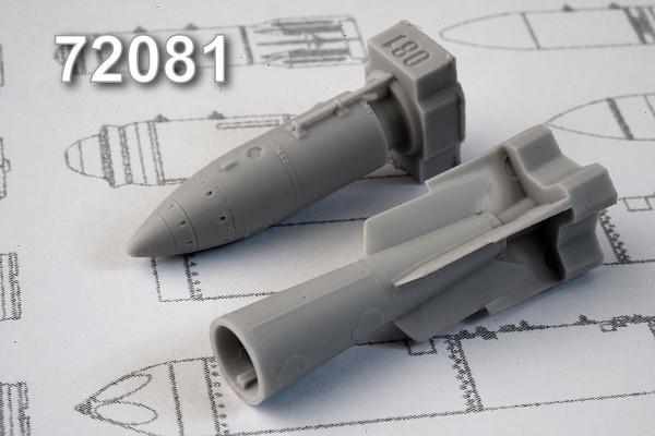 АМС 72081   РН-28 спецбоеприпас (в комплекте одна бомба) (thumb10408)