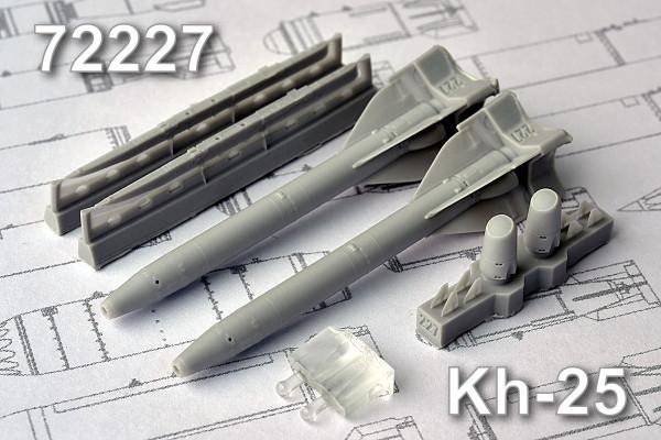 AMC 72227   Х-25 «изделие 69»  Авиационная управляемая ракета класса «Воздух-поверхность» (в комплекте две ракеты Х-25 с АПУ-68УМ2). (thumb10416)