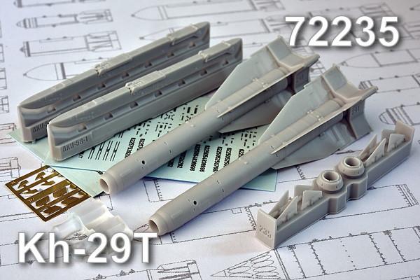 AMC 72235   Х-29Т Авиационная управляемая ракета класса «Воздух-поверхность» (в комплекте две ракеты Х-29Т с АКУ-58-1). (thumb10425)