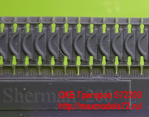OKBS72200   Траки для семейства танков M4               Tracks for M4 family, T54E2 with two extended end connectors type 1 (thumb8586)