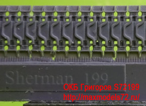 OKBS72199 Траки для семейства танков M4 Tracks for M4 family, T54E1 with two extended end connectors type 1 (thumb8584)