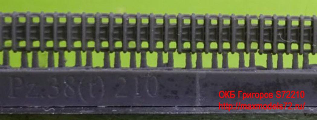 OKBS72210 Траки для танков Pz.38(t) (ранние) Tracks for Pz.38(t), early (thumb8597)