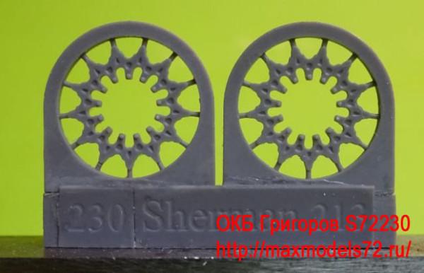 OKBS72230   Ведущее колесо - звездочка для танков M4              Sprockets for M4 family, HVSS D47366A, casting (6 per set) (thumb8621)