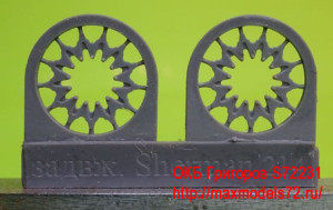 OKBS72231 Ведущее колесо - звездочка для танков M4 Sprockets for M4 family, HVSS D47366, forging (6 per set) (thumb8624)