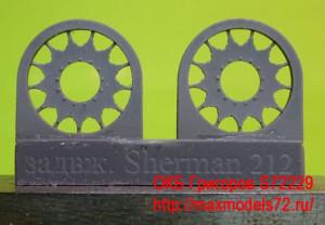 OKBS72229 Ведущее колесо - звездочка для танков M4 Sprockets for M4 family, HVSS D47366 economy (6 per set) (thumb8618)