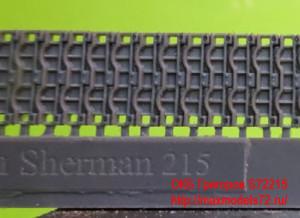 OKBS72215 Траки для семейства танков M4 Tracks for M4 family, T66 (thumb10463)