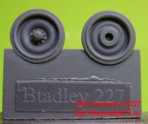 OKBS72227 Катки для M2/3, AAV7, M270 поздние Wheels for M2/3, AAV7, M270, late (thumb10480)