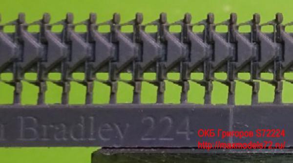OKBS72224   Траки для M2/3, AAV7, M270 ранние        Tracks for M2/3, AAV7, M270, early (thumb10471)