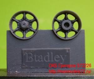 OKBS72226 Катки для M2/3, AAV7, M270 ранние Wheels for M2/3, AAV7, M270, early (attach1 10477)