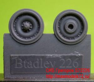 OKBS72226 Катки для M2/3, AAV7, M270 ранние Wheels for M2/3, AAV7, M270, early (thumb10477)