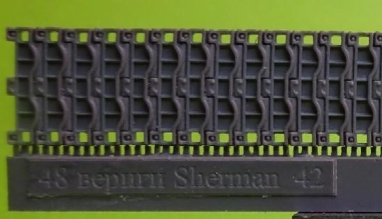 OKBS48042   Траки для семейства танков M4, T66      Tracks for M4 family, T66 (thumb10452)