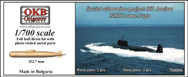 OKBN700006   Soviet submarine project 661 Anchar (NATO name Papa) (thumb11119)