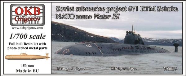 OKBN700016   Soviet submarine project 671 RTM Schtuka  (NATO name Victor III) (thumb11157)