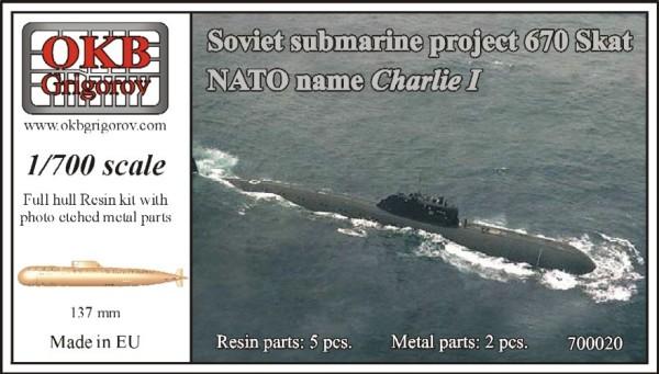 OKBN700020   Soviet submarine project 670 Skat (NATO name Charlie I) (thumb11181)