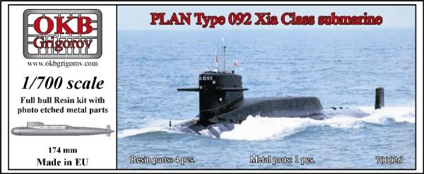 OKBN700026   PLAN Type 092 Xia class submarine (thumb11216)