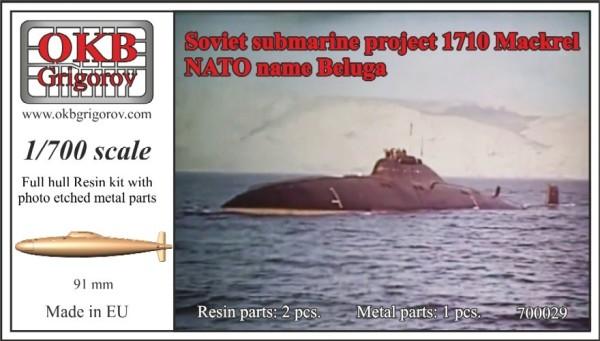 OKBN700029   Soviet submarine project 1710 Mackrel (NATO name Beluga) (thumb11226)