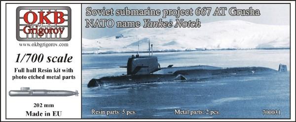 OKBN700031   Soviet submarine project 667 AT Grusha (NATO name Yankee Notch) (thumb11235)