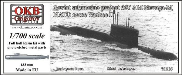 OKBN700035   Soviet submarine project 667 AM Navaga-M (NATO name Yankee II) (thumb11249)