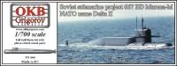 OKBN700037   Soviet submarine project 667 BD Murena-M (NATO name Delta II) (thumb11253)