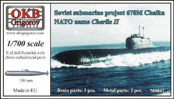 OKBN700042   Soviet submarine project 670M Chaika (NATO name Charlie II) (thumb11264)