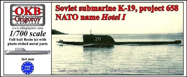 OKBN700047   Soviet submarine K-19, project 658  (NATO name Hotel I) (thumb11276)