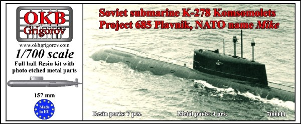 OKBN700044   Soviet submarine K-278 Komsomolets, project 685 Plavnik (NATO name Mike) (thumb11268)