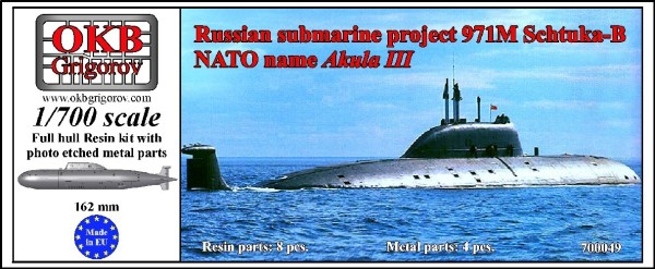 OKBN700049   Russian submarine project 971M Schtuka-B (NATO name Akula III) Out of production (thumb11280)