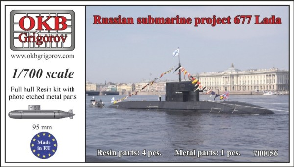 OKBN700056   Russian submarine project 677 Lada (thumb11301)