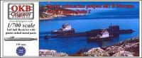 OKBN700057   Soviet submarine project 667 B Murena (NATO name Delta I) (thumb11303)