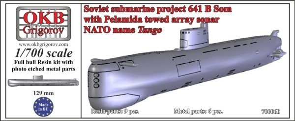 OKBN700060   Soviet submarine project 641 B Som with Pelamida towed array sonar (NATO name Tango) (thumb11312)