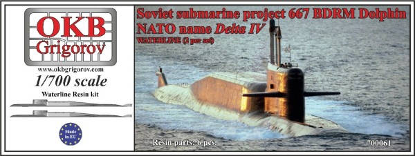 OKBN700061   Soviet submarine project 667 BDRM Dolphin (NATO name Delta IV),WATERLINE, (2 per set) (thumb11315)