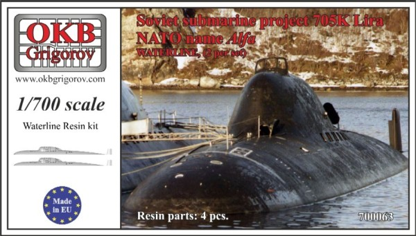 OKBN700063   Soviet submarine project 705K Lira (NATO name Alfa),WATERLINE, (2 per set) (thumb11319)