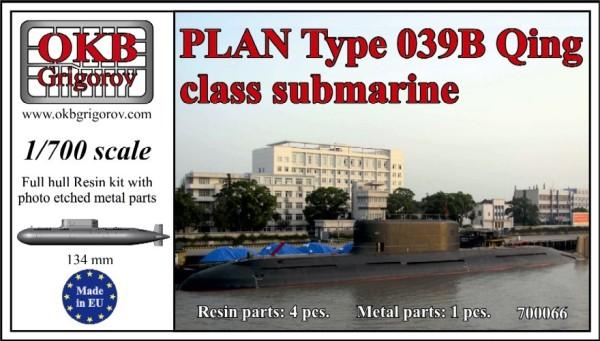 OKBN700066   PLAN Type 039B Qing class submarine (thumb11325)