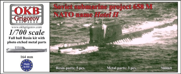 OKBN700069   Soviet submarine project 658 M (NATO name Hotel II) (thumb11334)